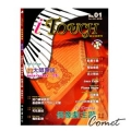 i Touch(就是愛彈琴) 附CD-第1集
