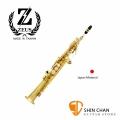 台灣薩克斯風 ▻ Zeus 宙斯 頂級日本銅製-高音Soprano薩克斯風(型號:Z-601)高音 金色薩克斯風(SAX)附贈ABS薩克斯風盒+配件(台灣製造/台中后里)
