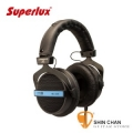 superlux耳機 | Superlux HD330 高傳真立體耳罩式耳機 附收納盒【HD-330】