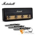 Marshall 1959SLP 傳奇款音箱造型 鑰匙圈/音箱造型鑰匙座 (4支鑰匙圈/1個鑰匙座)聯名Pluginz/ 款-吉他手最愛文創商品/禮物