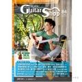 六弦百貨店 (84集)【吉他譜/六線譜/吉他教學】