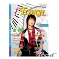 i Touch(就是愛彈琴) 附CD-第2集