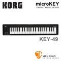 KORG microKEY2-49 迷你MIDI控制鍵盤 USB介面 原廠公司貨 一年保固