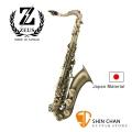 Zeus 宙斯 頂級日本銅製-次中音Tenor 薩克斯風 仿古銅(型號:ZTS-340)次中音薩克斯風(SAX)附贈薩克斯風盒+配件(台灣製造/台中后里)