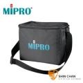 mipro攜行袋> Mipro MA-101/MA-100 專用攜行袋【SC-10】