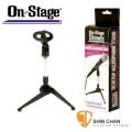 On Stage 麥克風架 ► 美國頂級品牌 On-Stage Stands 桌上型麥克風架 / 麥克風桌架 型號:DS7425
