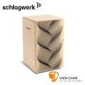 德國 Schlagwerk(斯拉克貝克)CP120 X-One Illusion 木箱鼓 德國製【CP-120】