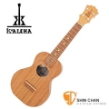 KoAloha 夏威夷品牌 Opio Concert 全單板/手工製造/ 23吋烏克麗麗(KCO-10)