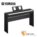 電鋼琴   YAMAHA 山葉 P-45 88鍵電鋼琴(P-45B P45B P45 另贈延音踏板.琴架.琴椅)  另有 P-35 P35