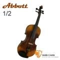 小提琴 | Abbott SN-300 小提琴 1/2(附原廠弓/小提琴盒)