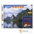 琴韻箏曲選(四) 古箏名曲集 (兩片教學CD上下)
