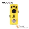 Mooer Flex Boost 過載效果器【Boost Pedal】【Micro系列FB】
