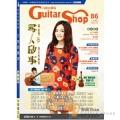 吉他譜 ► 六弦百貨店 (86集)【吉他譜/六線譜/吉他教學】
