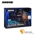 SHURE GLX-D 電吉他/貝斯 無線發射接收組 原廠公司貨 一年保固