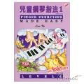 兒童鋼琴指法1