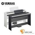 YAMAHA 山葉 P-255 日本製造 88鍵 數位電鋼琴 附延音踏板,電子琴椅,琴架,譜板 加贈全配件【P115升級進階款 P255】台灣公司貨/日