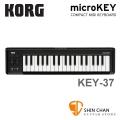 KORG microKEY2-37 迷你MIDI控制鍵盤 USB介面 原廠公司貨 一年保固