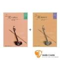 樂器專賣店 ► 二胡基礎教+輔助材1(共計:2本)