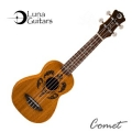 Luna Guitar Honu Ukulele 21吋烏克麗麗【Ukulele專賣店/Soprano/尤克里里】