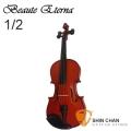 BEAUTE ETERNA小提琴【FD12染黑配件】1/2 Violin 附微調、琴弓、松香、肩墊、琴盒