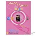 直笛小博士/中音笛進階篇(書+範奏CD+伴奏CD)