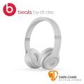 Beats Solo3 Wireless 耳罩式藍牙耳機(銀色)無線藍芽 台灣總代理公司貨/先創一年保固