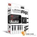 iRig MIDI介面-義大利製原廠公司貨(iPhone/iPad 專用 MIDI 轉接裝置)