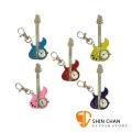 吉他鐘錶吊飾(潮流造型)共五色【吉他生日禮物/吉他鑰匙圈/吉他精品】