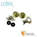 LOXX E-VICTORIAN 維多利亞 電吉他/電貝斯專用安全背帶扣 德國製