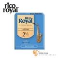 竹片►美國 RICO ROYAL 中音 薩克斯風竹片 2.5號 Alto Sax (10片/盒)