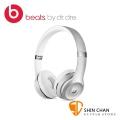 Beats Solo3 Wireless 耳罩式藍牙耳機(白色)無線藍芽 台灣總代理公司貨/先創一年保固