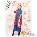 i Touch(就是愛彈琴) 第60輯【鋼琴譜/五線譜/鋼琴教學】