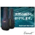 日本進口 吉他防雨套 【電吉他/貝斯/民謠吉他/三種尺寸可選/防水/雨衣】