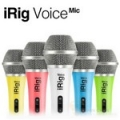 iRig Voice 麥克風(iRig Mic 新款彩色版)五種顏色 ios / Android 適用(台灣 總代理 公司貨)ik 行動裝置麥克風