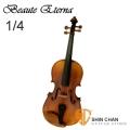 小提琴▻ BEAUTE ETERNA 雲杉木單板 小提琴 FL14 1/4 Violin 棗木配件 手工刷漆 附琴弓、松香、肩墊、琴盒