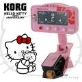 調音器 ► KORG Dolcetto Hello Kitty 40週年紀念 全頻樂器調音器【AW-3M/吉他/貝斯/管樂/弦樂專用/AW3M】