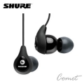 SHURE SE110 專業版(隔音)監聽耳機
