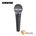麥克風 ► SHURE SM48-LC 演講專用 動圈式麥克風 無開關【SM-48/Cardioid Dynamic Vocal Microphone】