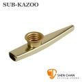 sub-Kazoo卡祖笛 ( 英國製造)  kazoo 笛