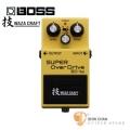 吉他效果器 ► BOSS SD-1W 失真破音吉他效果器【BOSS 效果器/Super Over Drive】