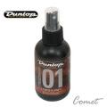 吉他保養 Dunlop 6524 清潔指板油 (118ml) 贈專用琴布 CLEANER & PREP (褐色)