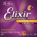 吉他弦 ► Elixir 頂級磷青銅民謠吉他弦- Nanoweb(16077)(12-56)【Elixir進口弦專賣店/木吉他弦】