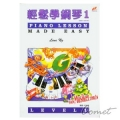 輕鬆學鋼琴1(CDx1)