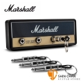 Marshall鑰匙圈/經典音箱造型鑰匙座 (4支鑰匙圈/1個鑰匙座)聯名Pluginz/Marshall JCM800 STANDARD 標準款-吉他手最愛文創商品/禮物