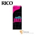 竹片►美國 RICO Select Jazz 次中音 薩克斯風竹片  3 Soft Tenor Sax (5片/盒)