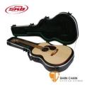 吉他硬盒 ► SKB SKB-000 OM型 民謠吉他專用硬盒 可鎖【SKB000/000 Sized Acoustic Guitar Case】