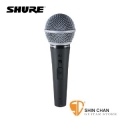 麥克風 ► SHURE SM48S-LC 演講專用 動圈式麥克風 有開關【SM-48S/Cardioid Dynamic Vocal Microphone】