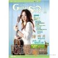 六弦百貨店 (83集)【吉他譜/六線譜/吉他教學】