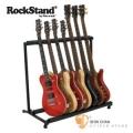 吉他架►RockStand 7支排架 【電吉他/電貝斯/民謠吉他/古典吉他/木吉他皆可放】