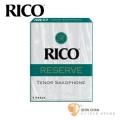 竹片►美國 RICO RESERVE 次中音 薩克斯風竹片  2.5號  Tenor Sax (5片/盒)